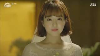 Strong Woman Do Bong Soon Ep 16 FINALE - MinHyuk and BngSoon HAPPY EVER AFTER ❤