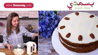 طريقة عمل كيكة الجزر #مع_علياء - Carrot Cake