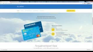 видео Тинькофф All Airlines - дешевые авиабилеты и бесплатные мили