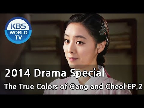 The True Colors of Gang and Cheol | 강철본색 - Part 2 (Drama Special / 2014.12.19)