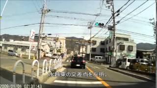 八尾から水呑地蔵尊・十三峠への行き方