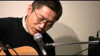 とまらない汽車 電車が出てゆく(ともに作詞・作曲:オクノ修) 2009.03...
