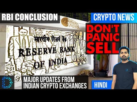 Crypto News - No Crypto Ban  - RBI Plans Own Crypto - Panel To Submit Report By June - [Hindi/Urdu]