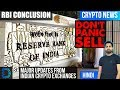 XRP or BITCOIN To Be The New World Reserve Currency? Mark Carney Bank of England Virtual Currency