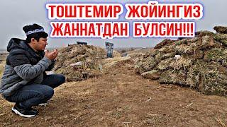 ТОШТЕМИР БИЗНИ ТАШЛАБ КЕТДИ!!!  ТОШТЕМИР ЖОЙИНГИЗ ЖАННАТДАН БУЛСИН!!!