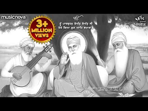 🔴 Waheguru Simran - Satnam Satnam Satnam Ji Waheguru Waheguru Waheguru Ji | Guru Nanak Jayanti Songs
