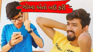 Baixar હથોડા દોસ્તાર | Gujarati Comedy | Yo Yo Jv