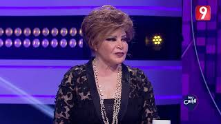 Dima Labes   صفية العمري: تعرضت لخطأ طبي