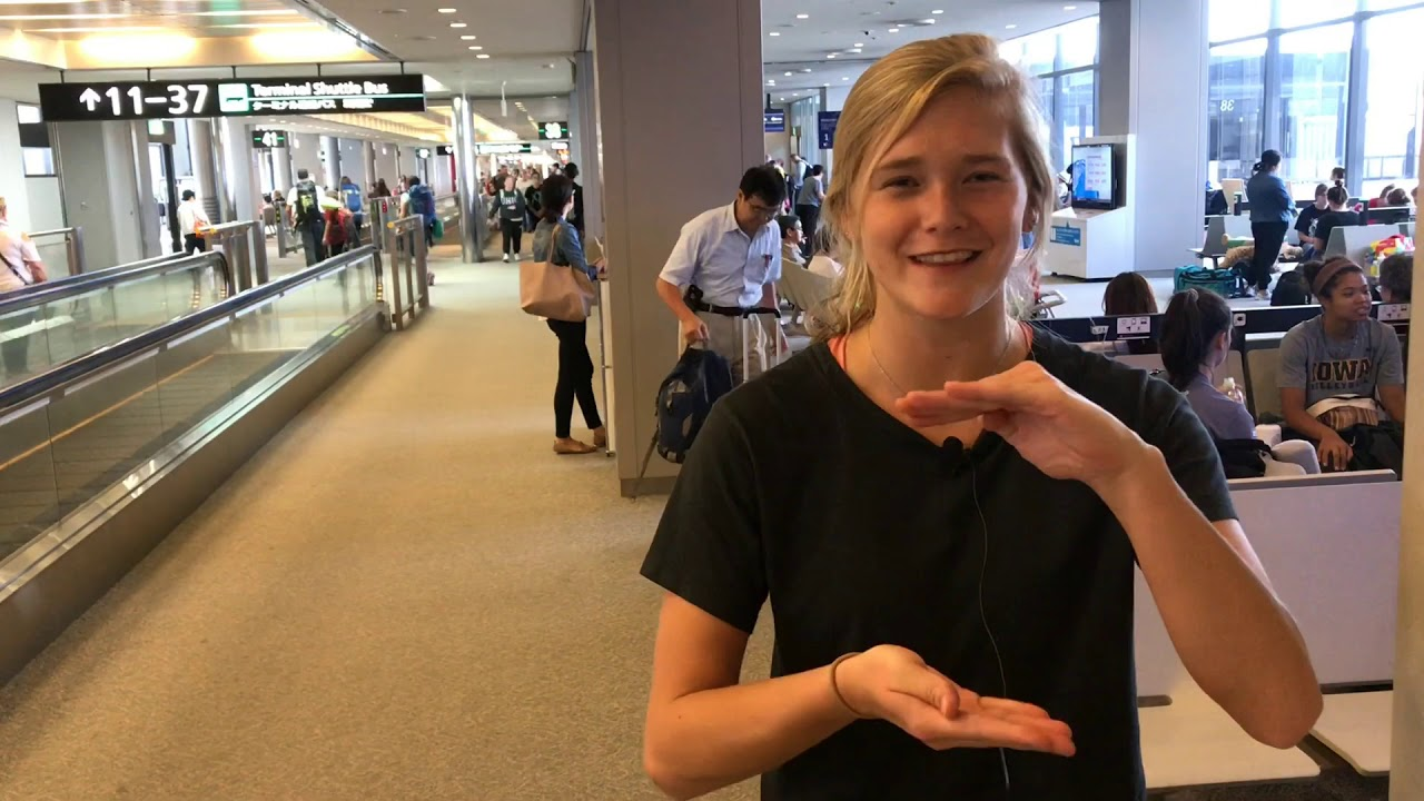 2019 Big Ten Volleyball Foreign Tour - Hayley Bush