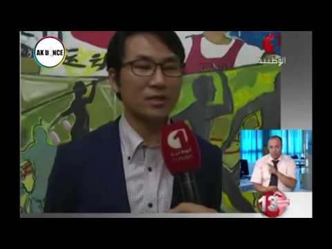 Video K pop boom Tunis 1