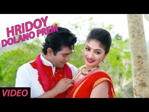 Hridoy Dolano Prem - Muhin & Saralipi | Title Track | Achol & Ashik | Bengali Movie Song