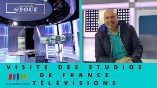 Visite des studios de France Télévisions. Journée du patrimoine