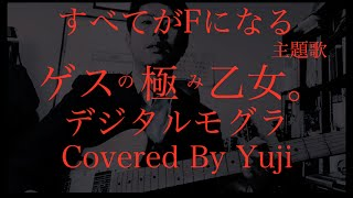 オ リ ジ ナ ル 曲 配 信 中 ▽ ▽Original Songs Available at▽ □iTunes ...