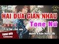Karaoke Hai Đứa Giận Nhau Tone Nữ Nhạc Sống Âm Thanh Chuẩn | Trọng Hiếu