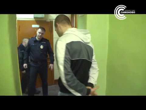 В Смоленске задержаны подозреваемые в сбыте фальшивых денежных купюр Сафоново