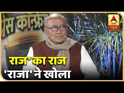 Jyotiraditya Scindia Denied The Post Of Deputy CM: Digvijaya Singh   ABP News