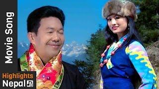 Dakpi Lungba - New Historical First Sherpa Movie KU-SUM Song 2017/2073 | Nima Sherpa (Lama)