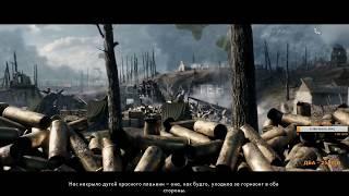 Dozkoz и Battlefield 1. 11 стрим.