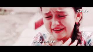 بكيت وهل بكاء القلب يجدى ؟! رامى محمد بدون موسيقى تصميمى..
