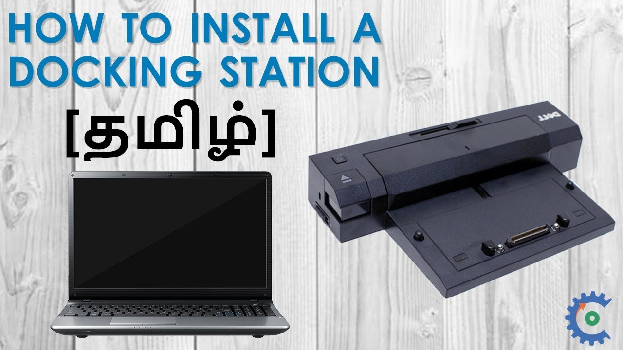 HOW TO SET UP A DOCKING STATION INTO YOUR LAPTOP | DELL DOCKING STATION |  தமிழ
