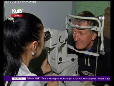Телеканал Київ: 07.08.17 Столичні телевізійні новини 21.00