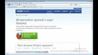 Урок №1 по CSS.Базовый курс по CSS Евгения Попова.avi