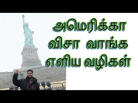 USA Tourist Visa | Interview Questions | Parents Travel Tips | B1 Visa | B2 Visa