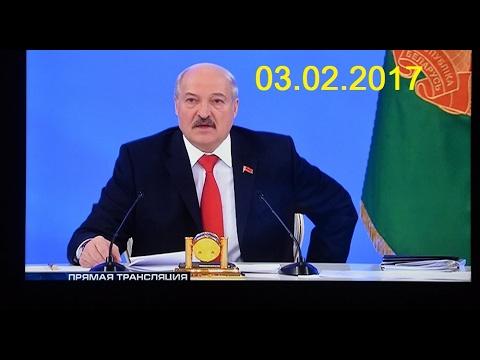 Александр Лукашенко цитаты (03.02.2017)