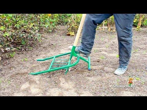 Как копать чудо лопатой видео