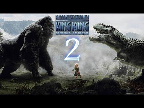 Peter Jackson's King Kong  ✔ СТРИМ {часть 2}