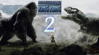 Peter Jackson's King Kong  ✔ СТРИМ {часть 2}