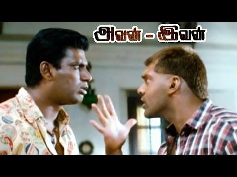 Avan Ivan | Avan Ivan Full Tamil Movie Scenes | G. M. Kumar Tells Arya To Break Up With Madhushalini
