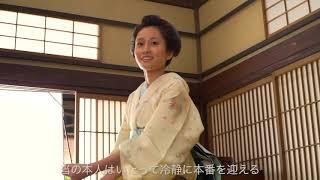 映画『のみとり侍』 11月7日(水)Blu-ray & DVD 発売! Blu-ray豪華版...