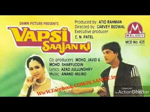 Aaya Sapno Me Koi Sahjada Chura Ke Mera Dil Le Gaya(DJ Sanjay.Madipur.Dj.Yash.Akash.Form VIKASH.RAJ.