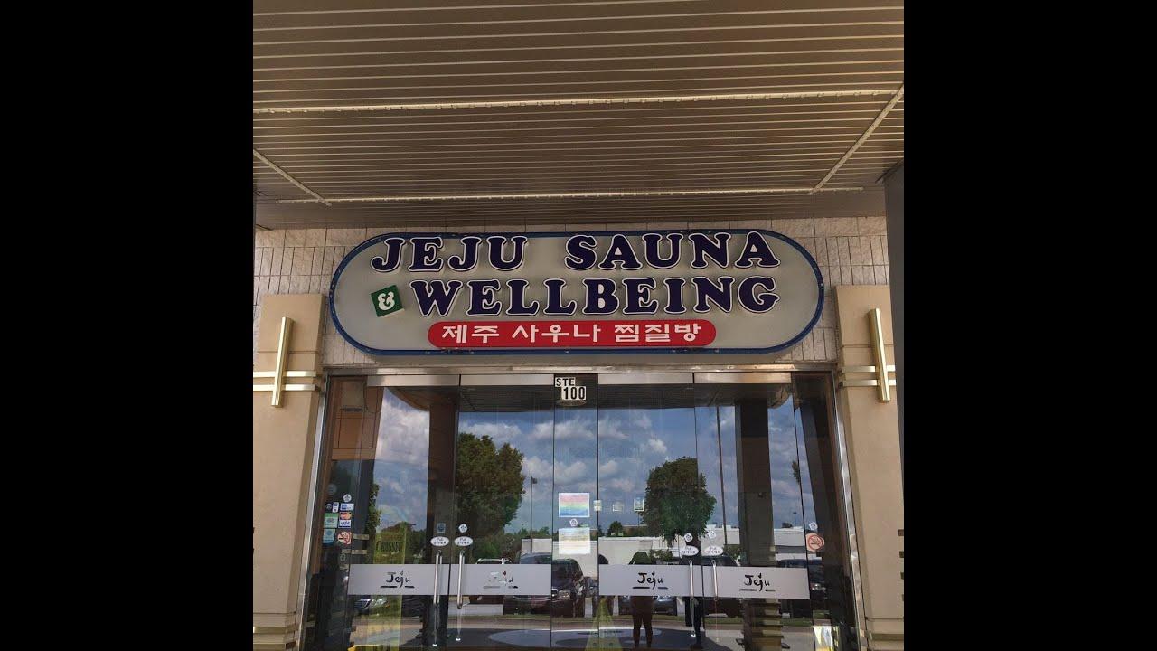 Jeju sauna happy ending