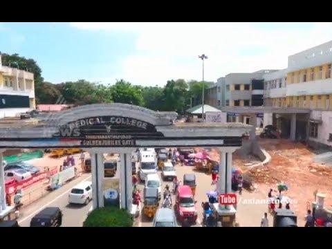 Ente Keralam Thiruvananthapuram | എന്റെ കേരളം തിരുവനന്തപുരം | 6 July 2017