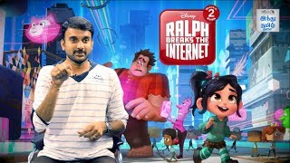 ralph-breaks-the-internet