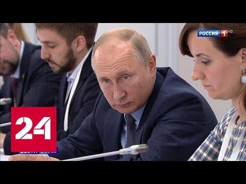 Путин пообещал российским