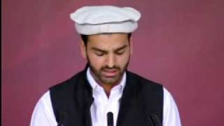 Jalsa Salana Germany 2009 - Day 3 : Nazm - Part 1 (Urdu Poem)