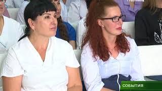 День медработника отметили в службе крови 15 06 18