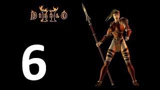 Diablo II ZyEl Амазонка (50 lvl 1 Акт) =А6= Забытая Башня