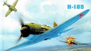 Онлайн игры. И185 -  Гроза небес. War Thunder.