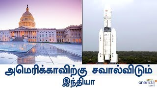 ISRO To Launch Its Heaviest Rocket Today | Oneindia Tamil
