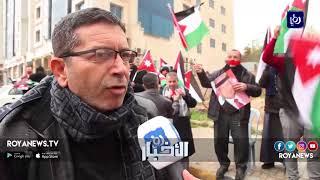 شركات الحج والعمرة تواصل احتجاجها على تأسيس وزارة الأوقاف - (13-2-2018)