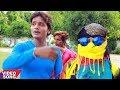 NEW VIDEO   Chhinar Muh Bandh Ke Chale li   Govind Urf Babua Bagi   Dehati Babua Sahar Ke Laiki