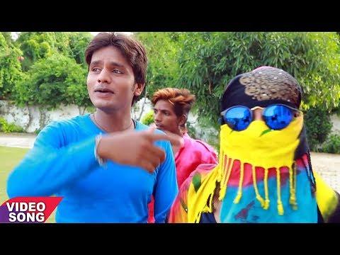 NEW VIDEO | Chhinar Muh Bandh Ke Chale li | Govind Urf Babua Bagi | Dehati Babua Sahar Ke Laiki