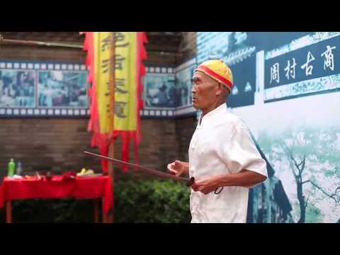 Shandong Humanity