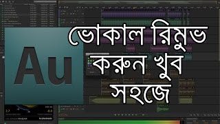 Video Remove Vocal from a Song with Adobe Audition (Bengali) download MP3, 3GP, MP4, WEBM, AVI, FLV Juni 2018
