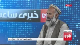 LEMAR News 12 DECEMBER 2015 /۲۰ د لمر خبرونه ۱۳۹۴ د لیندۍ
