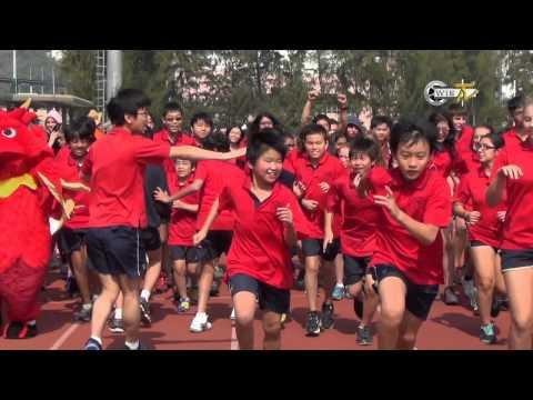 West Island School Inter Dynasty Athletics 2014